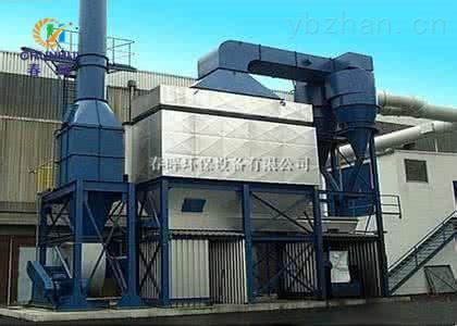 齊全-臨沂中頻電爐除塵器超低排放10毫克設計方案