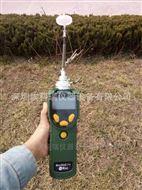 美国华瑞便携式voc气体检测仪 浓度监测仪