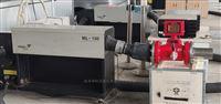 KLWQD-1003检测线涡轮流量计