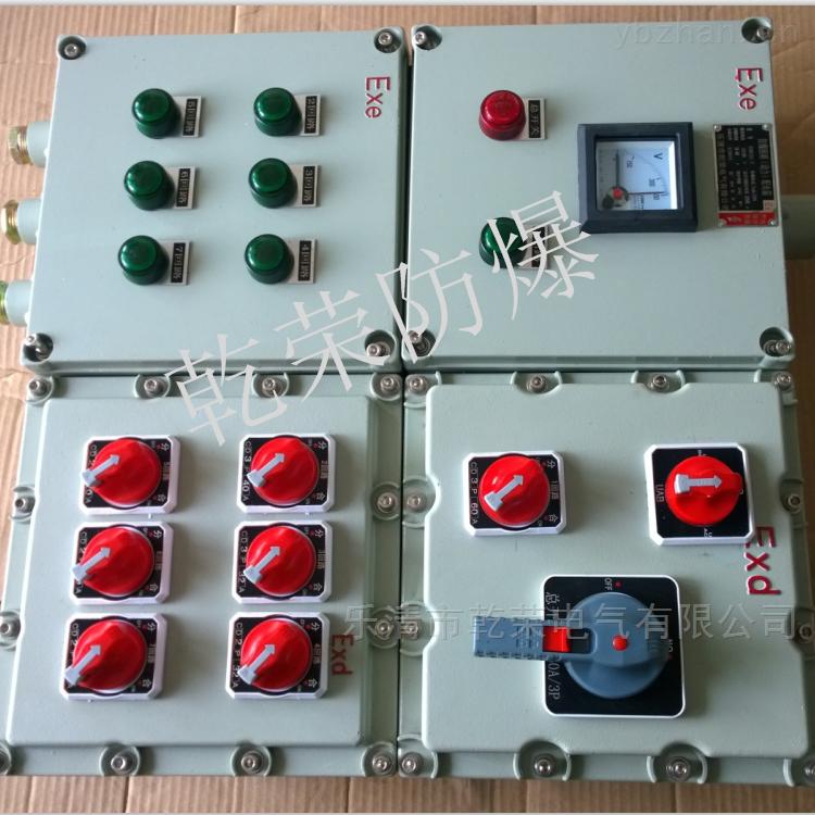 钢板焊接防爆配电箱BXM(D)52