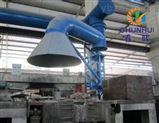 8臺6噸電爐除塵器煙氣治理吸塵罩廠家