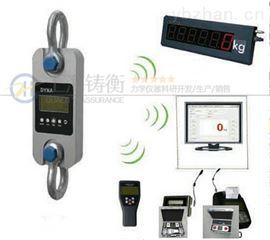 室外用無線遙控標準測力計200T