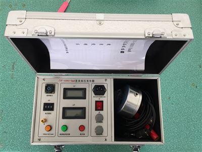 扬州直流高压发生器60KV120KV