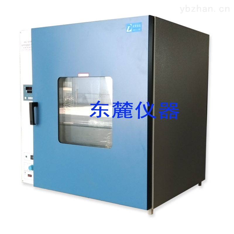 DHG-9240A-臺式恒溫干燥箱DHG-9240A