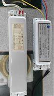 YK40-2×DFL节能荧光灯电子镇流器