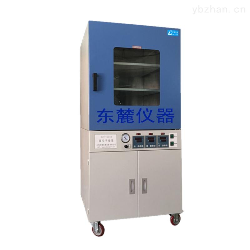 DZF-6210-    真空干燥箱DZF可充氮氣烘箱