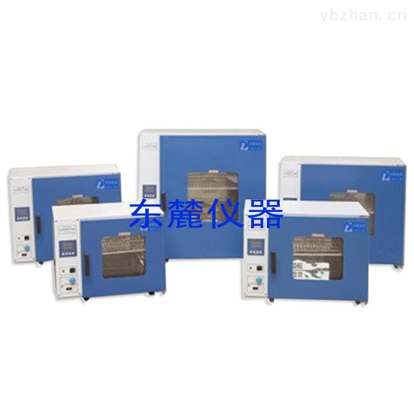 DHG-101-1A-廠家直銷內膽鏡面不銹鋼鼓風干燥箱