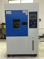武漢臭氧老化試驗箱標準型非標型供應