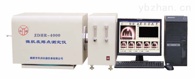 微機灰熔點測定儀-灰熔點測定儀華源儀器