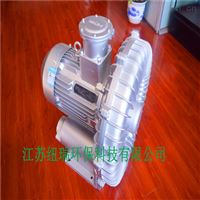 5.5KW石油化工专用防爆旋渦氣泵
