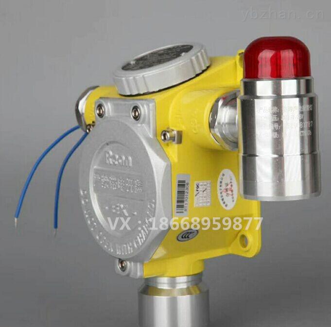 柴油罐区可燃气体报警器 检测柴油泄漏报警器