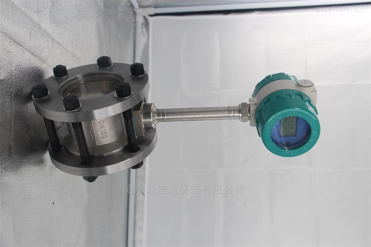 高溫高壓一體式蒸汽流量計
