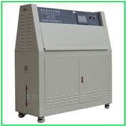 河北紫外燈老化測試儀生產廠家