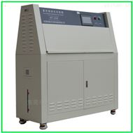 HT-UV2紫外线加速耐气候试验箱直销厂家