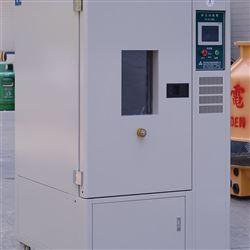 湖北经济小型防尘砂尘试验箱原理