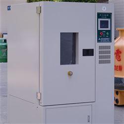 防尘试验箱设备