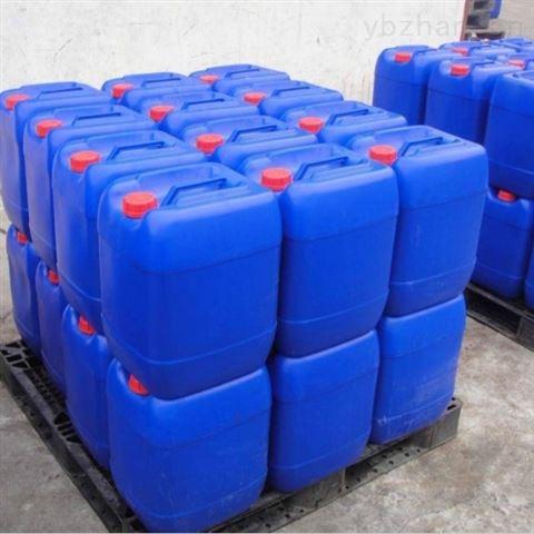 液体锅炉染色剂