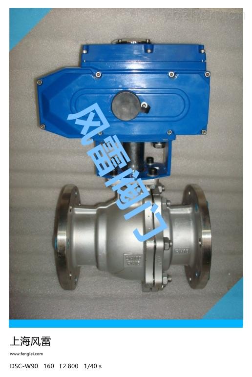 Q941F-电动大口径球阀