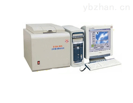 華源ZDHW-5000微機量熱儀 煤炭大卡儀 發熱量檢測設備