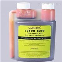 LUYOR-6200水性荧光检漏剂