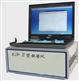 KJP-Ⅱ型极谱仪