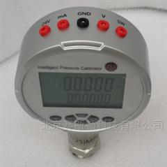0.05級智能壓力校驗儀