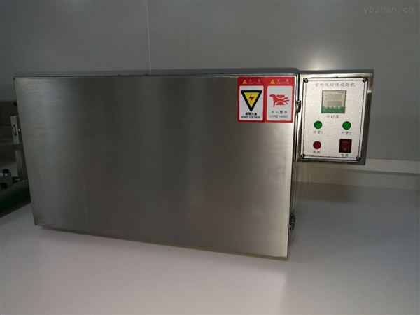紫外线老化试验箱标准型现货