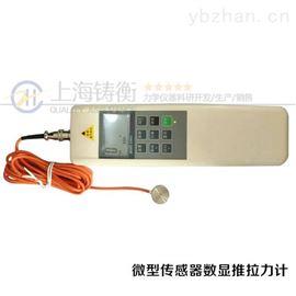 手持式压力测试仪_手持微型压力仪价格