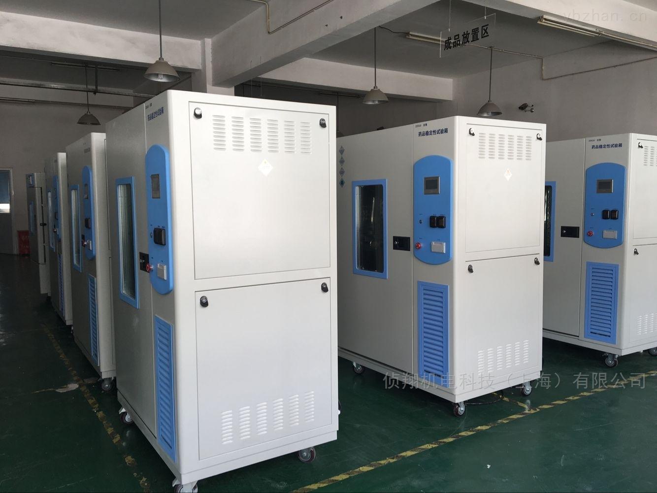 偵翔藥品綜合穩定性試驗箱