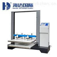 HD-501-1000东莞纸箱检测仪器