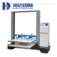 HD-A501-1000东莞纸箱抗压强度测试仪