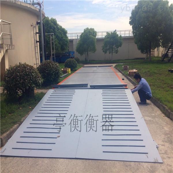 杭州称大货车电子汽车衡3米×18米120吨磅秤