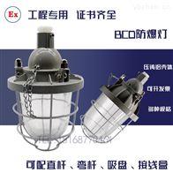 BCD-防爆灯