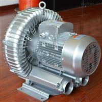 7.5KW工业清洗设备专用旋涡鼓风机*旋涡高压风机