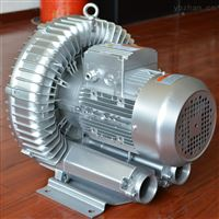 RH-810-2曝气处理高压旋涡鼓风机