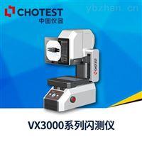 图像尺寸测量仪,VX3000系列闪测仪