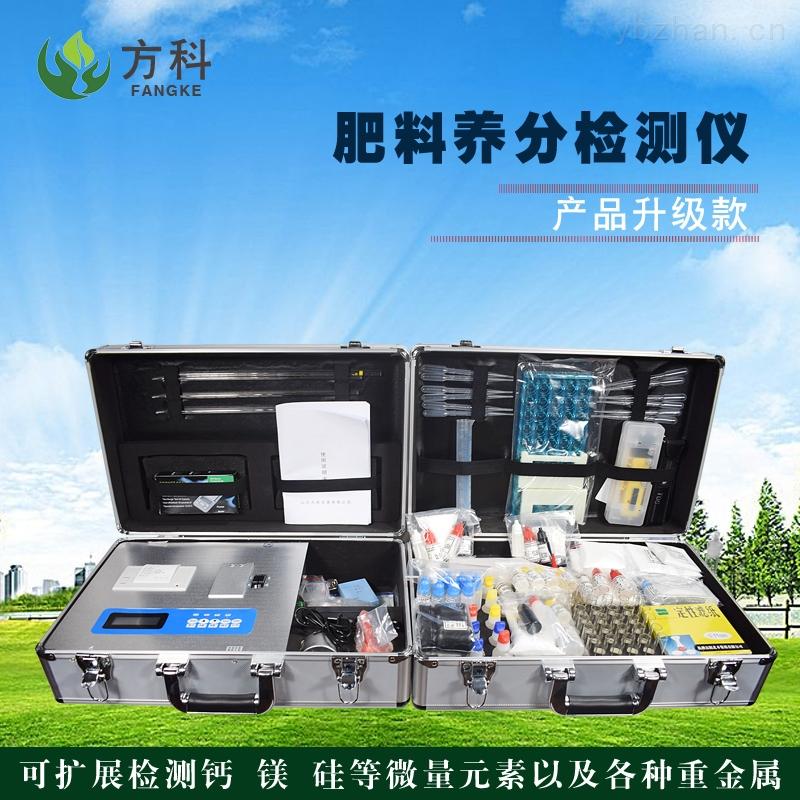 FK-CF01-肥料速測儀