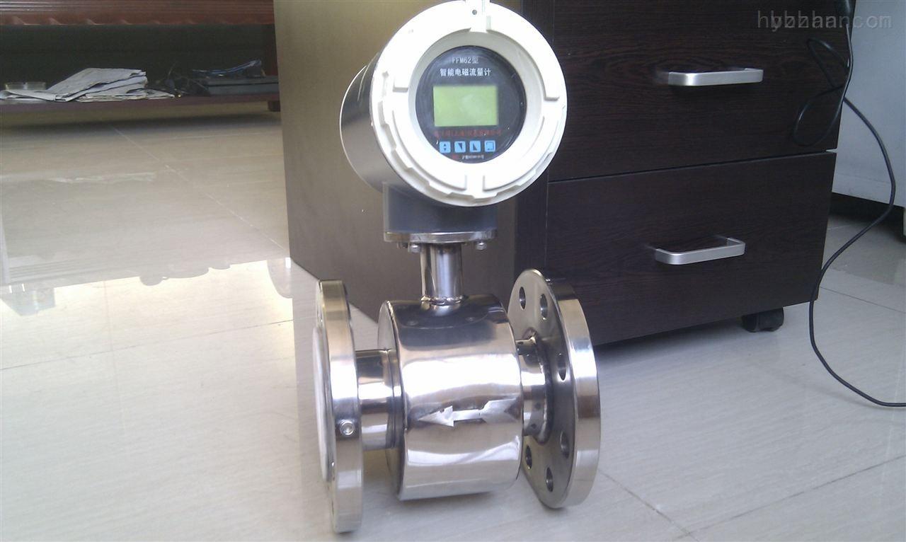 不锈钢电磁流量计,管道式电磁液体流量仪