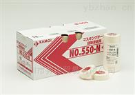 No.550-N现货供应日本KAMOI鸭井建筑胶带