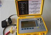 路灯智能型电缆故障测试仪