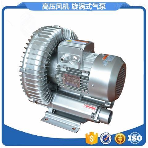 送料旋涡气泵