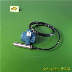 JL-YB900液位變送器