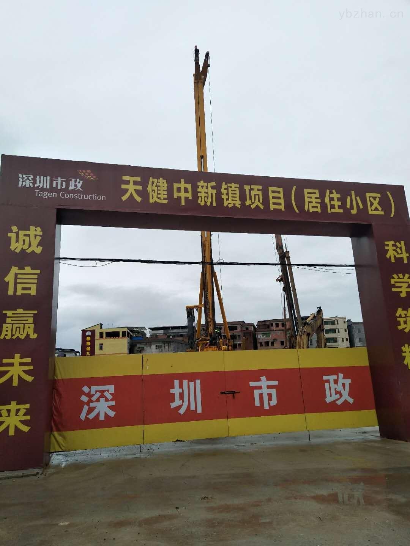 OSEN-6C-江蘇南京工地揚塵智能監控系統