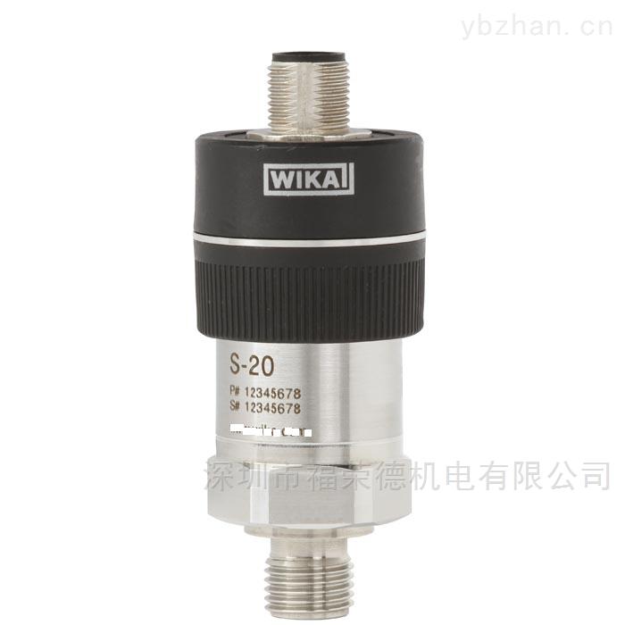 WIKA高精密壓力傳感器S-20 -0.1-5.9Mpa