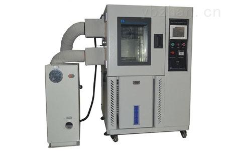 二氧化硫老化试验箱