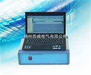 变压器绕组变形分析仪