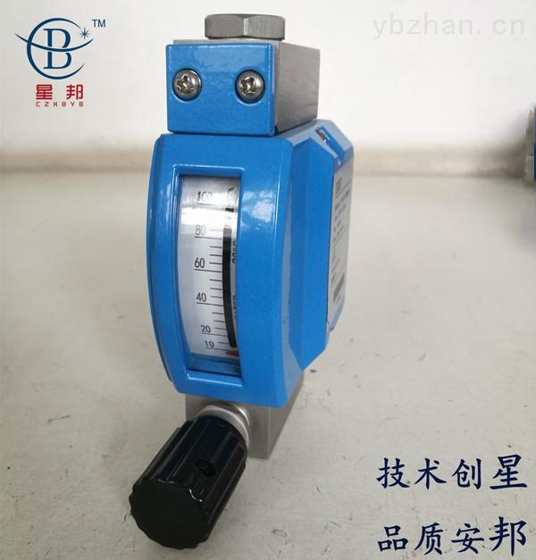 微小流量金属管浮子流量计厂家针型阀远传