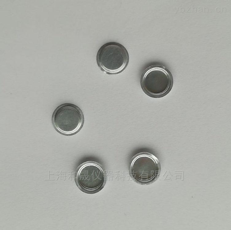 德国耐驰NETZSCH/Φ8*2.1MM/固液铝坩埚