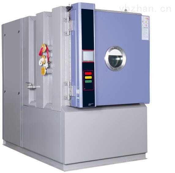 高气压低气压试验箱