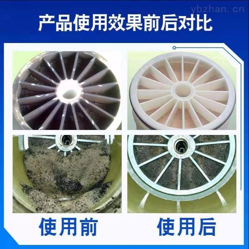铁岭板式换热器片清洗剂厂家合作商家